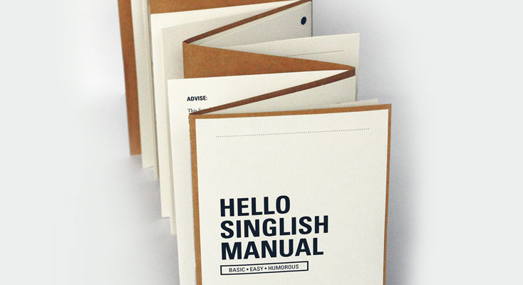 hello singlish kit